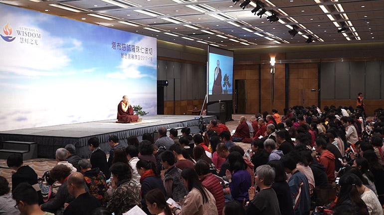 2017香港系列讲座 佛教教你如何不生气(下)——带领实修四无量心