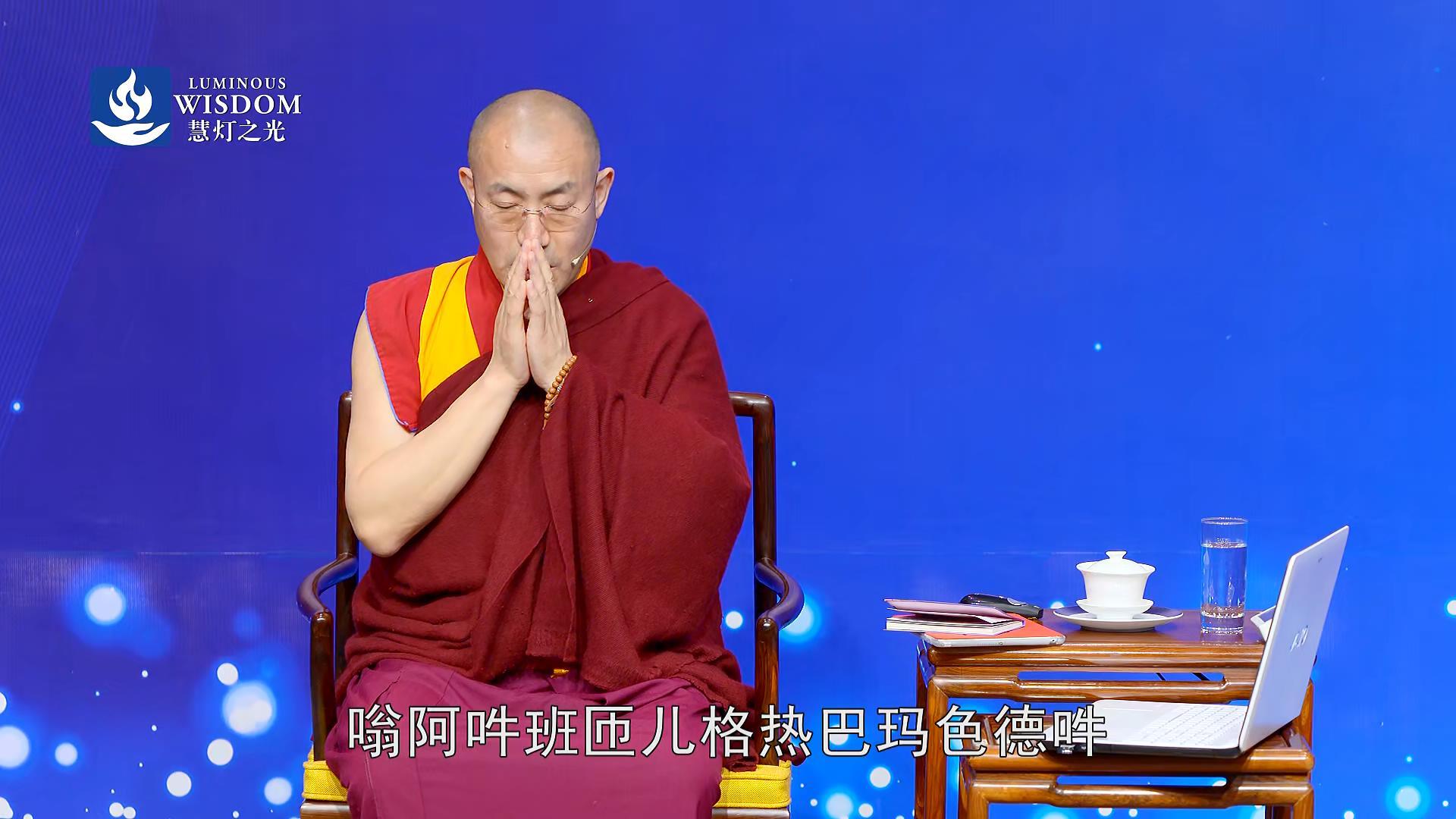 莲花生大师的修法(临时版)